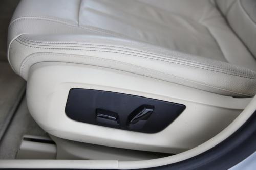 BMW 520 BUSINESS EDITION DA + GPS + LEDER + PDC + CRUISE + ALU 17 + TREKHAAK